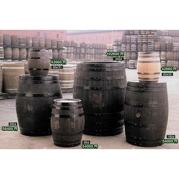 【全国送料無料】ウイスキー樽(180Lサイズ) アメリカ雑貨 アメリカン雑貨