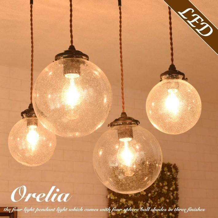 ペンダントライト ペンダントライト シーリングライト おしゃれ アンティーク LED 対応 北欧 カフェ キッチン ガラス 4灯 Orelia (C) バブル 気泡 ダイニング 照明