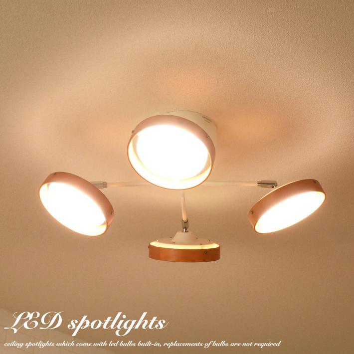 LED シーリングライト スポットライト おしゃれ 6畳 8畳  リモコン 明るい 調光 調色 北欧 クロスタイプ 木目 ナチュラル ホワイト 白 4灯  照明 天井 リビング|canffy|02