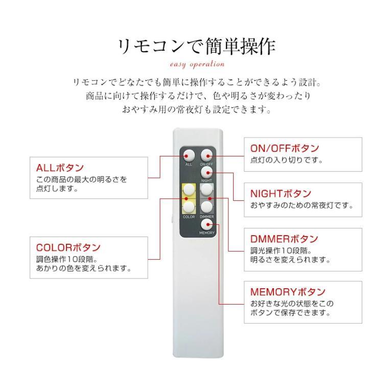LED シーリングライト スポットライト おしゃれ 6畳 8畳  リモコン 明るい 調光 調色 北欧 クロスタイプ 木目 ナチュラル ホワイト 白 4灯  照明 天井 リビング|canffy|12