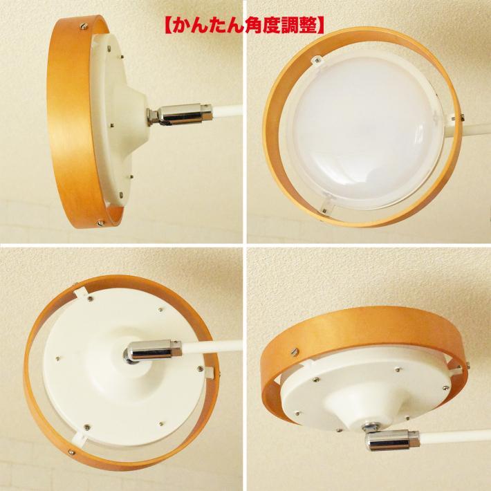 LED シーリングライト スポットライト おしゃれ 6畳 8畳  リモコン 明るい 調光 調色 北欧 クロスタイプ 木目 ナチュラル ホワイト 白 4灯  照明 天井 リビング|canffy|06