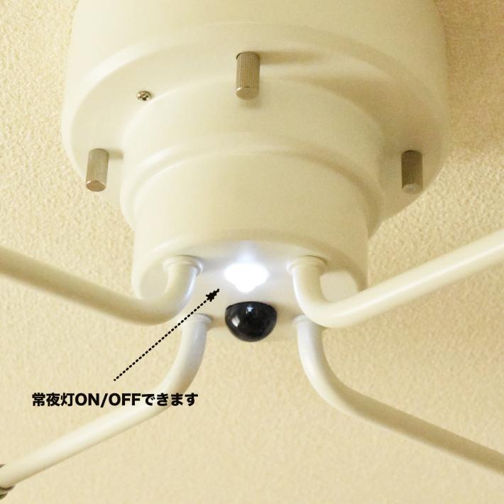 LED シーリングライト スポットライト おしゃれ 6畳 8畳  リモコン 明るい 調光 調色 北欧 クロスタイプ 木目 ナチュラル ホワイト 白 4灯  照明 天井 リビング|canffy|07