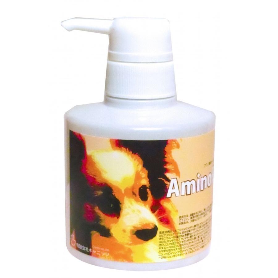 お試し価格版 低刺激アミノ酸系オーガニックペットシャンプー AminoPets 300g canitz