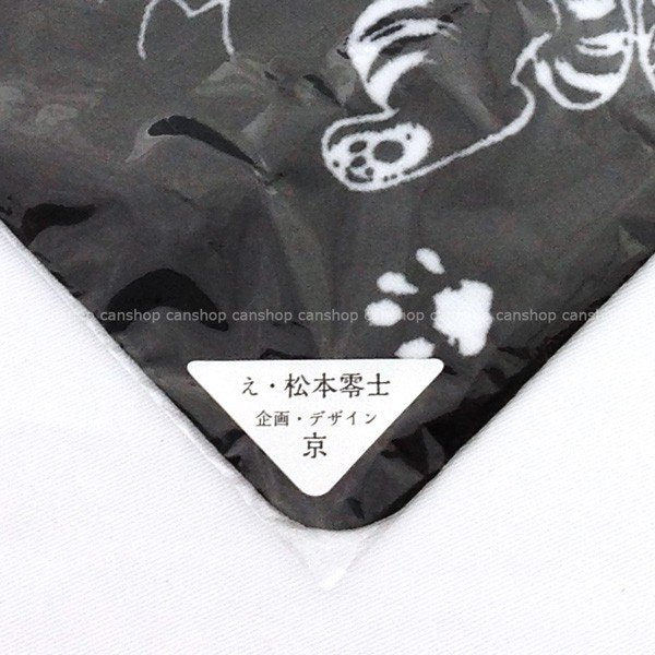 今治タオル コットン100% 松本零士 デザイン京 猫ハンカチ|canshop2|03