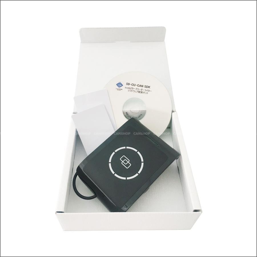 カードリーダー ライター 非接触 RFID iCode2  ISO15693 日本語プログラミングサポート・ 日本語取扱説明書・プログラミングガイド・カード2枚付 |canshop2