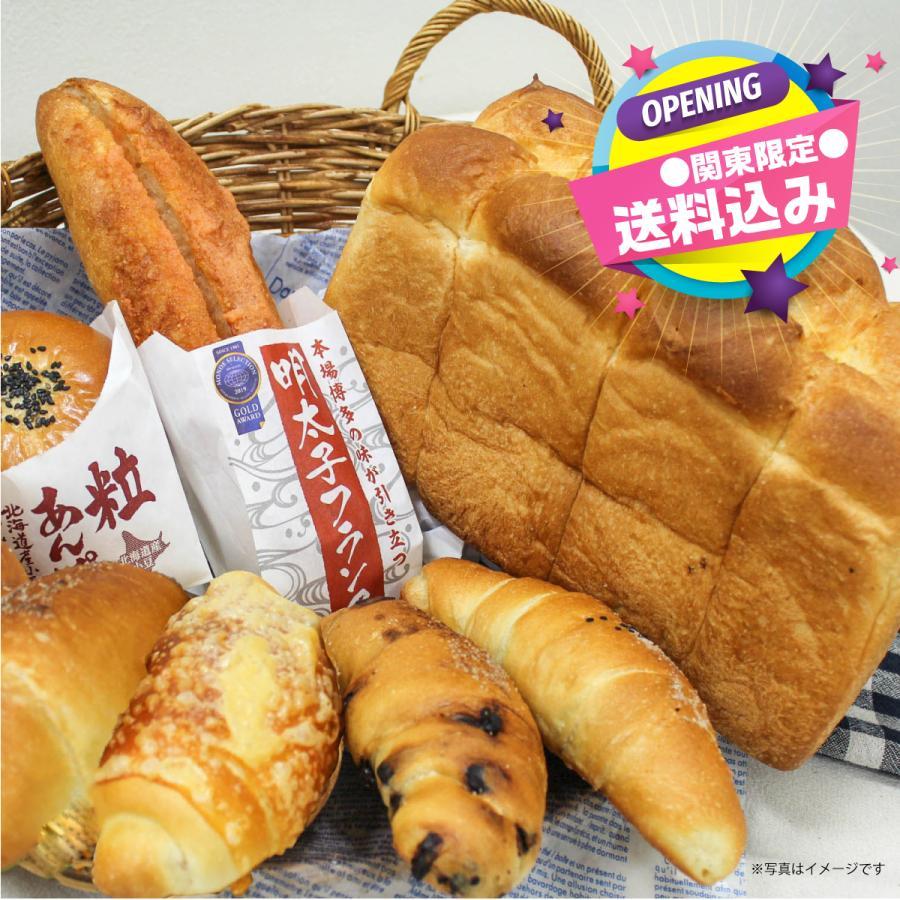 パン 保存 手作り パンの保存方法は冷凍保存がおすすめ!冷凍方法と解凍のコツ