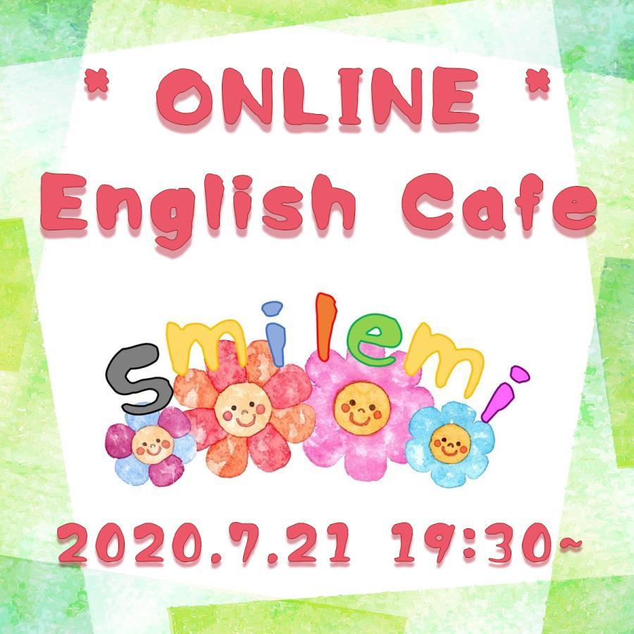 オンライン英語カフェお茶会セット|cantik-manis111