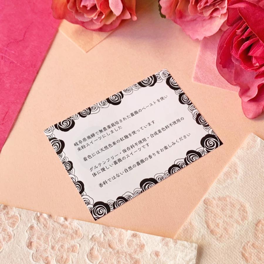 本物の薔薇の花を使った薔薇の花スイーツ・マドレーヌ4コ【クリックポスト送料無料】|cantik-manis111|05