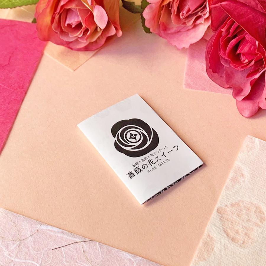 本物の薔薇の花を使った薔薇の花スイーツ・マドレーヌ4コ【クリックポスト送料無料】|cantik-manis111|06