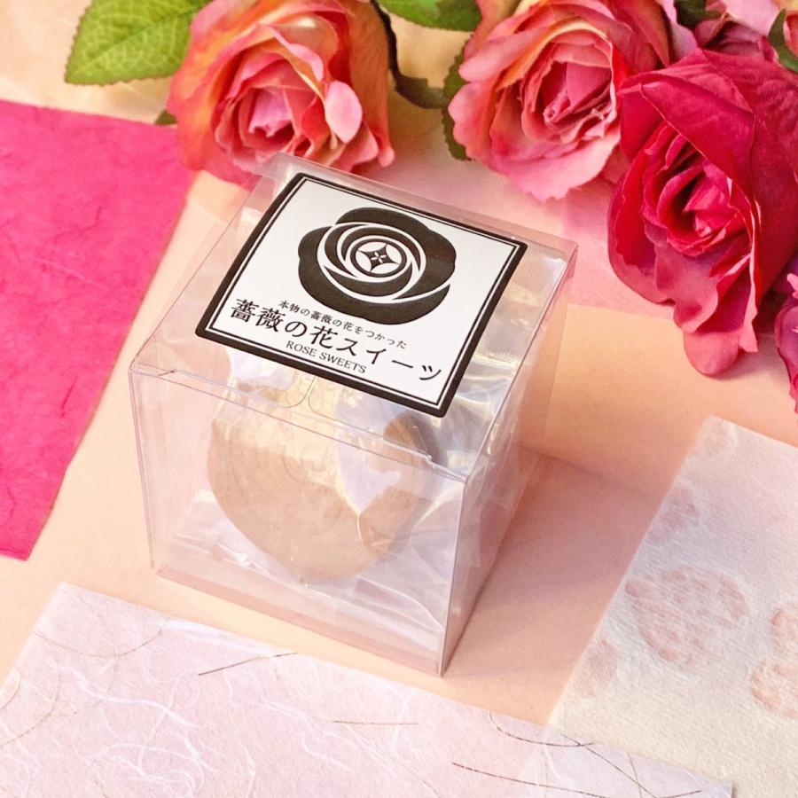 本物の薔薇の花を使った薔薇の花スイーツ・マドレーヌ4コ【クリックポスト送料無料】|cantik-manis111|07