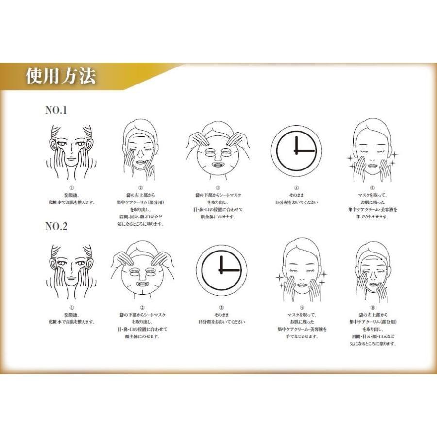 AGアルティメット マスク 5枚入り|capecodcosme|05