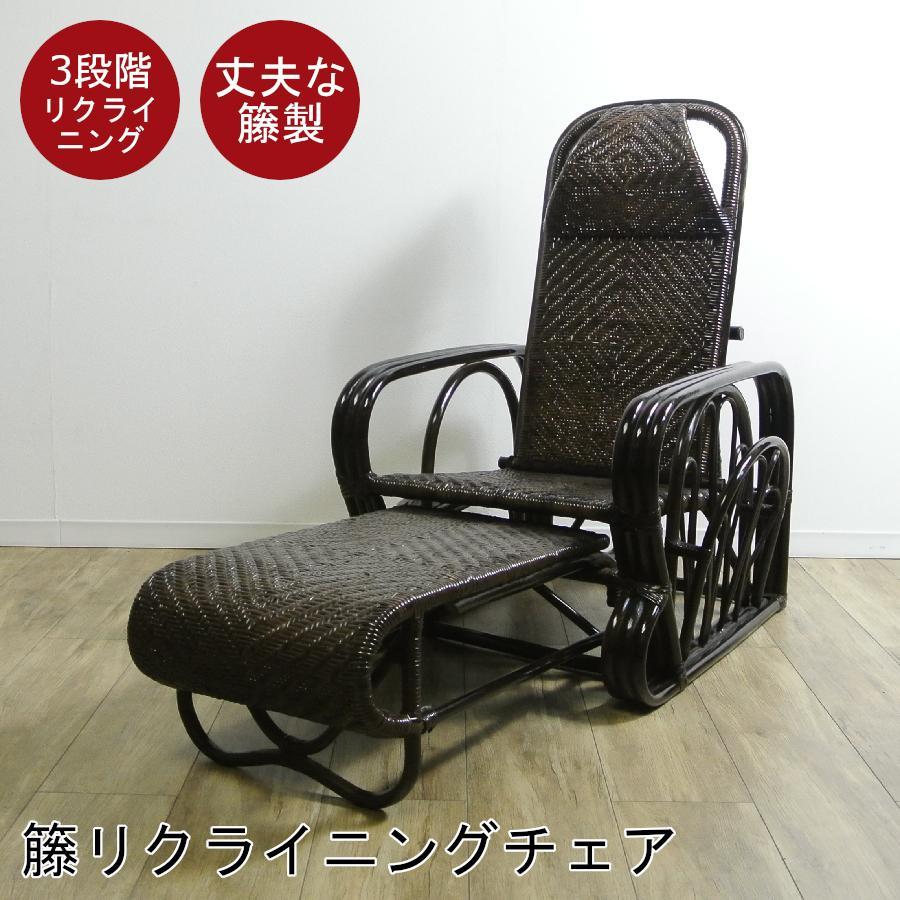 籐(ラタン)三つ折椅子 リラックス座椅子 母の日・父の日・敬老の日の贈り物