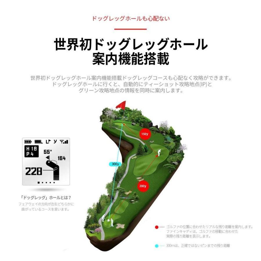 【18年モデル】ゴルフナビ ゴルフGPS 距離測定器 クリップ・腕時計型 音声案内 ファインキャディ(FineCaddie) M100アルフ