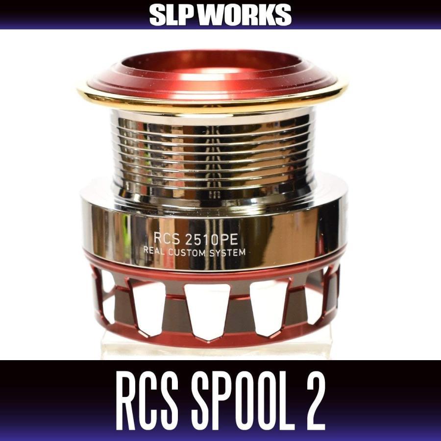 【ダイワ純正/SLP WORKS】 RCSスプール 2510PE レッド