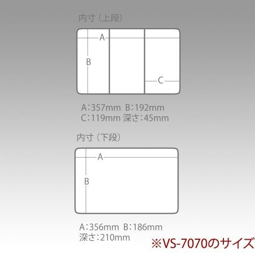[MEIHO(メイホウ)] VS7070 BM-250light(Cブラック) オリジナルタックルボックスセット