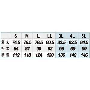 【公式】 アイトス AZ-56303 全天候型リフレクタージャケット M 008:ネイビー レインウエア, メガネコンタクトの@style c0e0e210