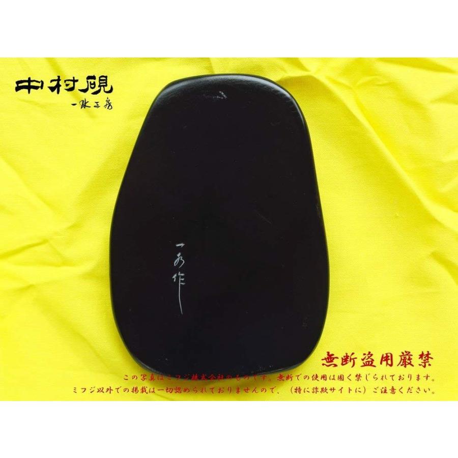 【硯】中村硯(蒼竜石) 45