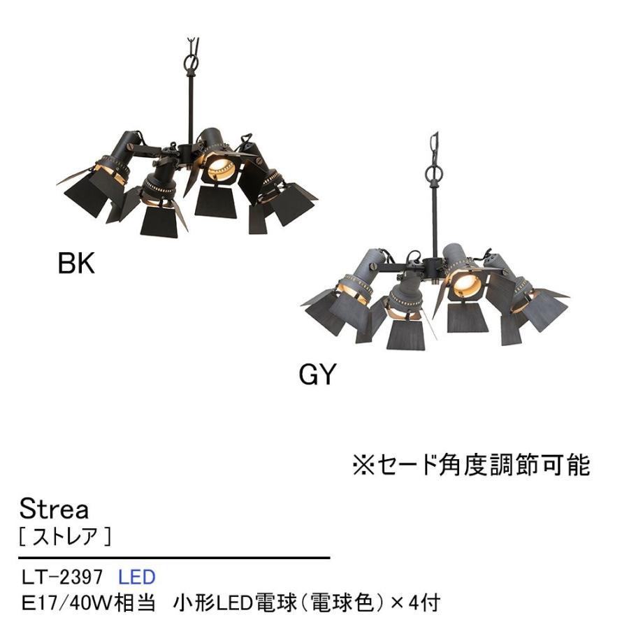 ペンダントライト ストレア 小形LED電球(電球色)4つ付 グレー LT-2397GY LT-2397GY