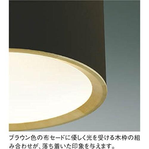 コイズミ照明 ペンダントライト AMERSUCRE フランジ ブラウン色 AP43190L