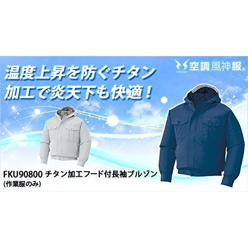 空調服 空調服 空調服 フード付チタン加工ブルゾン (ファン無・服のみ) ポリエステル100% (KU90800) シルバー 5L 55c
