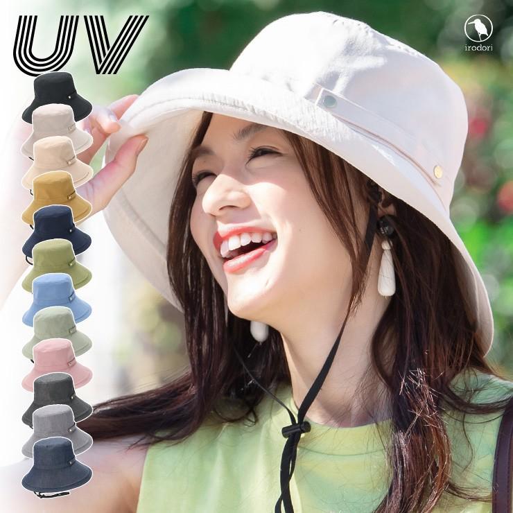 帽子 レディース UVハット 春 夏 イロドリ irodori MB 毎日激安特売で 未使用品 営業中です