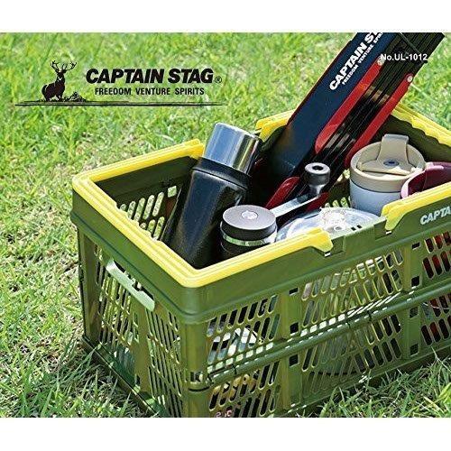 キャプテンスタッグ 折りたたみ コンテナ フォールディング ハンディ コンテナ Lサイズ グリーン captainstag 05