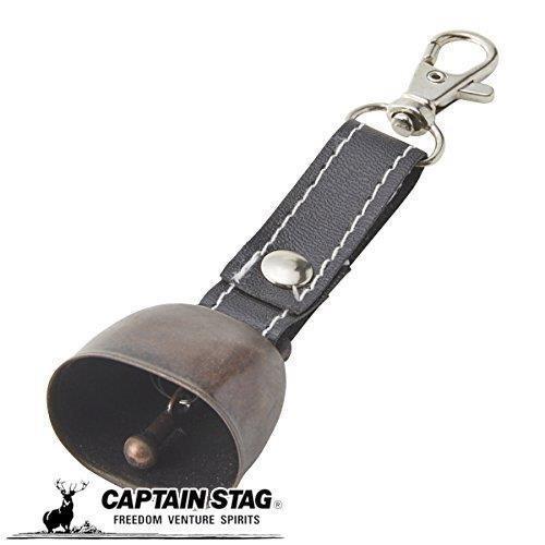 キャプテンスタッグ 登山 ハイキング用 熊よけ すず ベアークマ SM-1919|captainstag