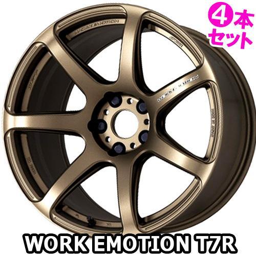 (4本特価) 17×7.0J +38 5/114.3 ワークエモーション T7R (AHG) ワーク 17インチ ホイール4本セット WORK EMOTION