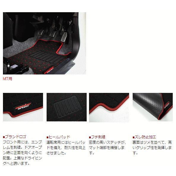 Monster SPORT モンスタースポーツ  894550-7300M フロアマット 5AGS/CVT アルトワークス/アルトターボRS/アルト[HA36S] / キャロル[HB36S]用 car-parts-shop-mm 03