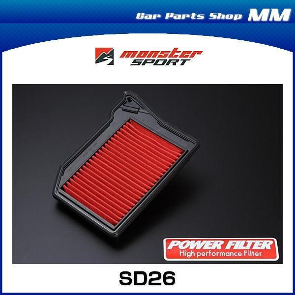 Monster SPORT モンスタースポーツ SD26 PFX300 パワーフィルター エアクリーナー エアフィルター ワゴンR  スティングレー MRワゴン 他|car-parts-shop-mm