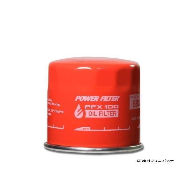 Monster SPORT モンスタースポーツ FTB-65 PFX100 ハイパフォーマンスオイルフィルター φ65.2×90 3/4・UNF car-parts-shop-mm