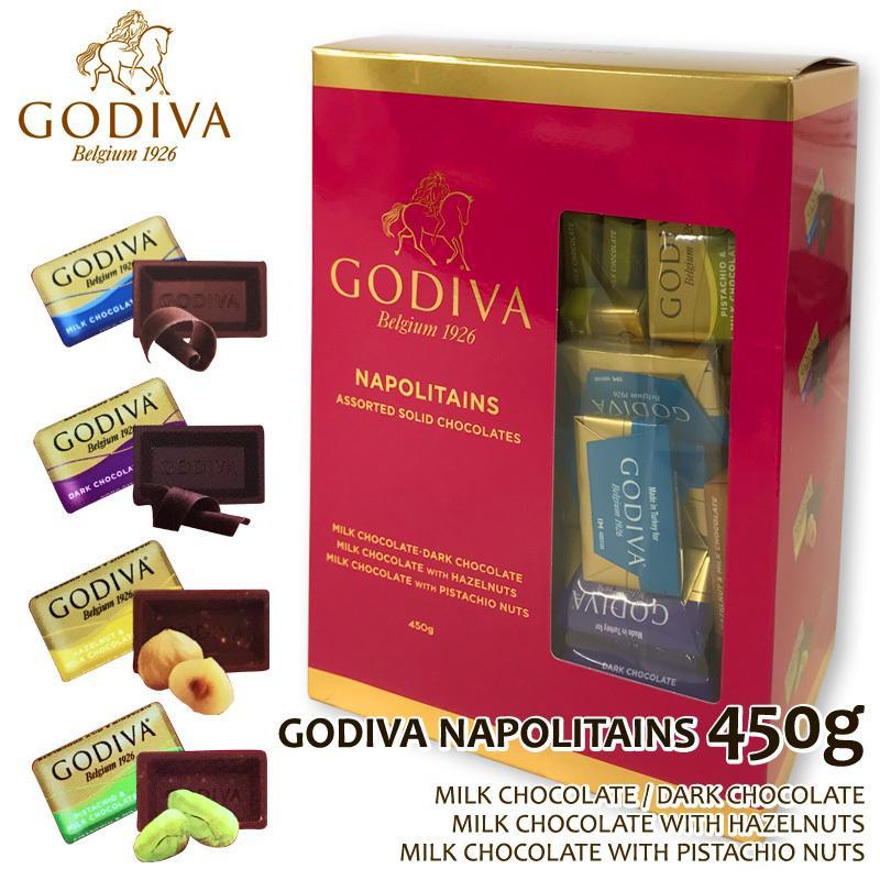ゴディバ GODIVA ナポリタン 4種 アソート Napolitans 450g チョコレート chocolate コストコ costco クール便|caramelcafe