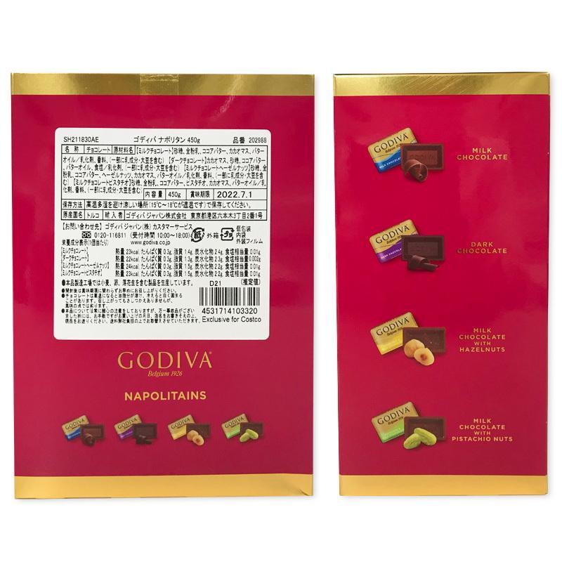 ゴディバ GODIVA ナポリタン 4種 アソート Napolitans 450g チョコレート chocolate コストコ costco クール便|caramelcafe|05