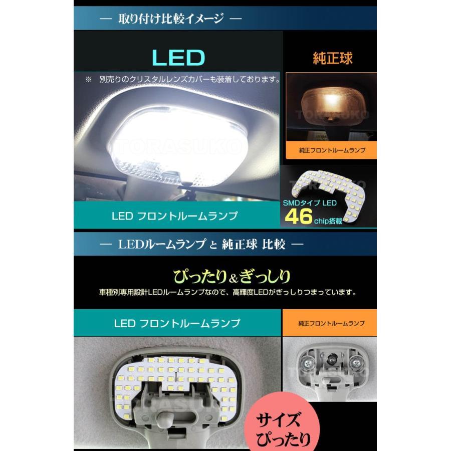 ハイゼットトラック LED ルームランプ ぴったり設計サイズ HIJET TRUCK S500P S510P ハイジェット ピクシストラック サンバートラック|carbest|02