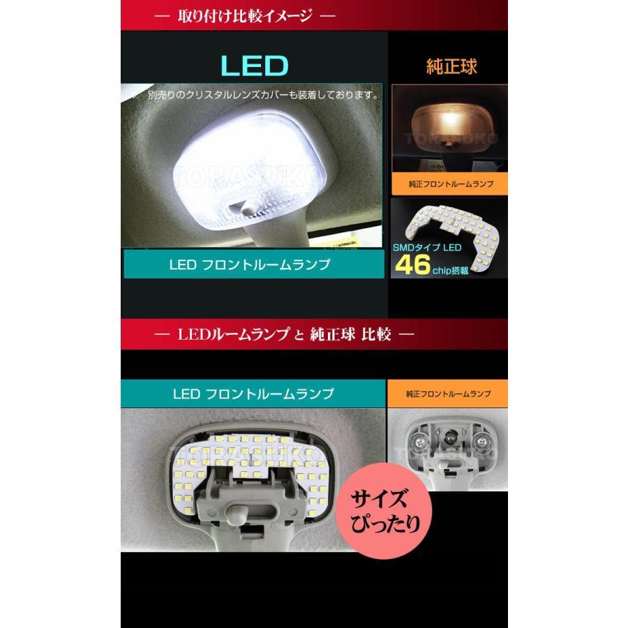 アルト ワークス ターボRS アルトバン LED ルームランプ  ぴったり設計サイズ ALTO WORKS HA36S 36V あると 配送料無料 【配送料0円】|carbest|02