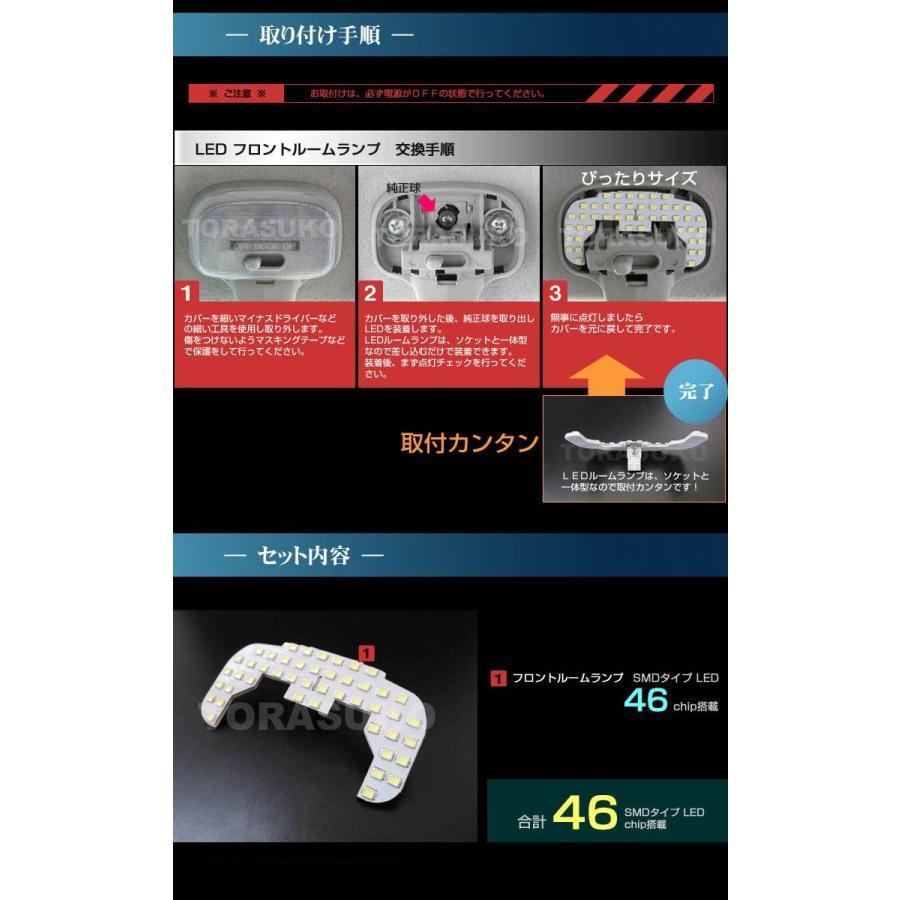 アルト ワークス ターボRS アルトバン LED ルームランプ  ぴったり設計サイズ ALTO WORKS HA36S 36V あると 配送料無料 【配送料0円】|carbest|03