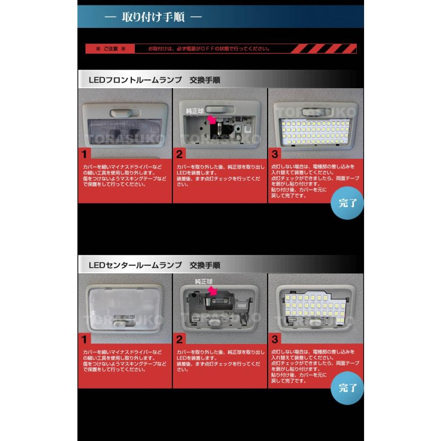スペーシア スペーシアカスタム スペーシアギア LED ルームランプ ぴったり設計サイズ SPACIA MK53S フレアワゴン 配送料無料  【配送料0円】|carbest|05