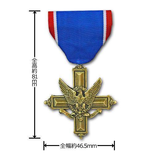 アメリカ陸軍 殊勲十字章 サービスドレス胸用 米軍 ミリタリーバッジ ...