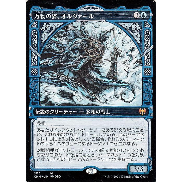カード リスト カルドハイム カルドハイム カードギャラリー マジック:ザ・ギャザリング 日本公式ウェブサイト