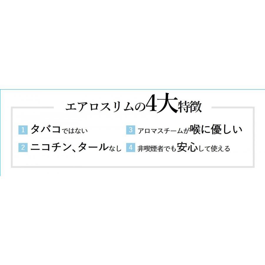 エアロスリムチャージャー  ブラックバッテリー careshop-lincle 03