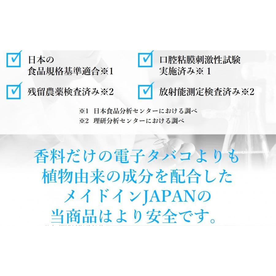 エアロスリムチャージャー ホワイトバッテリー|careshop-lincle|06