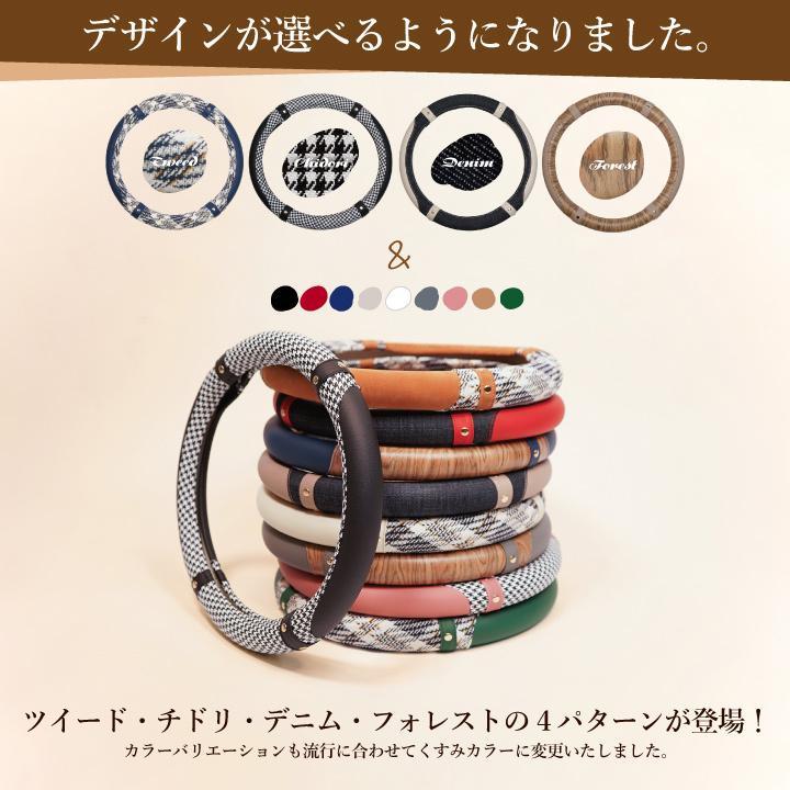 ハンドルカバー アイコニック21 タータンチェック Sサイズ O型 ステアリング カバー 軽自動車 普通車 内装用品 Z-style|carestar|02