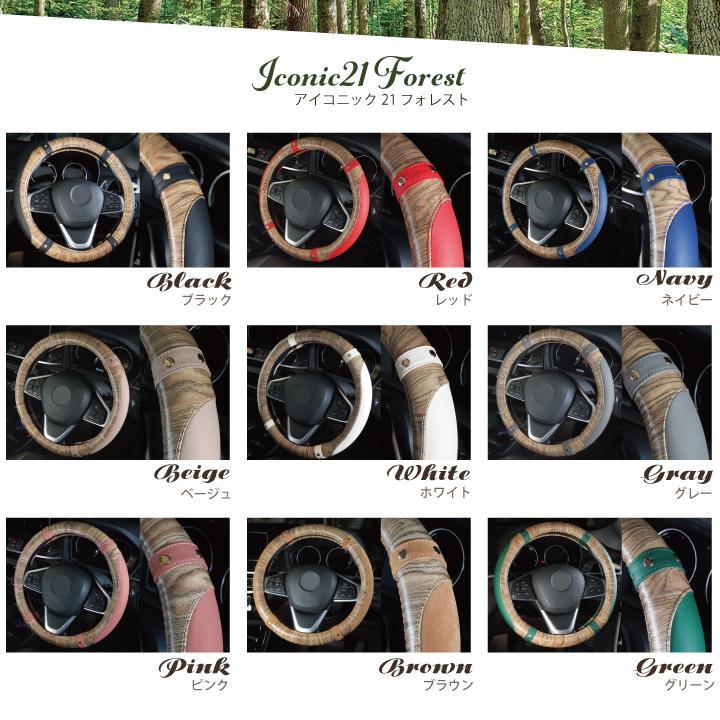 ハンドルカバー アイコニック21 タータンチェック Sサイズ O型 ステアリング カバー 軽自動車 普通車 内装用品 Z-style|carestar|13