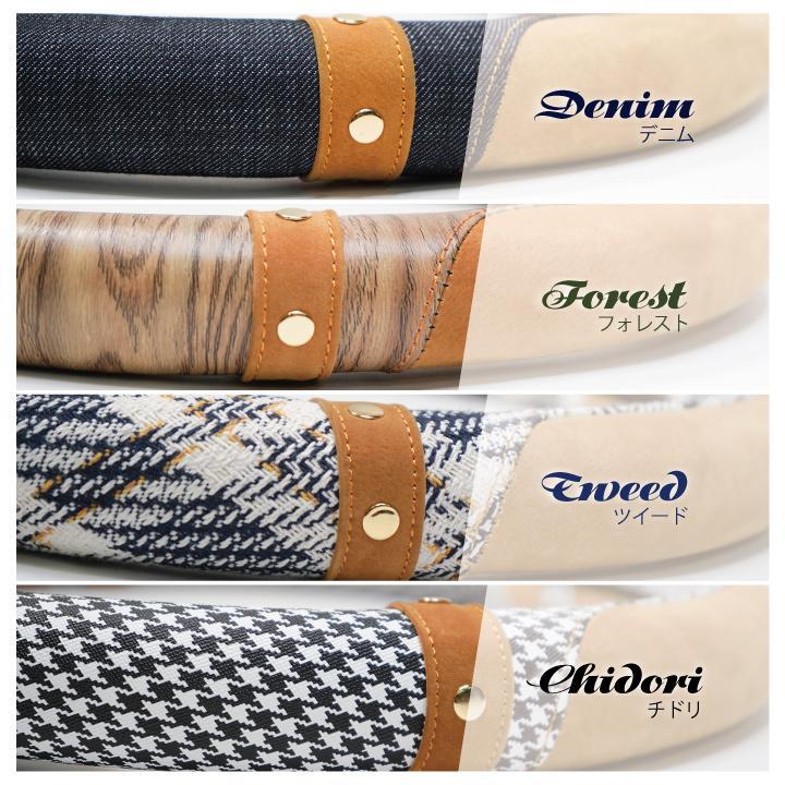 ハンドルカバー アイコニック21 タータンチェック Sサイズ O型 ステアリング カバー 軽自動車 普通車 内装用品 Z-style|carestar|03