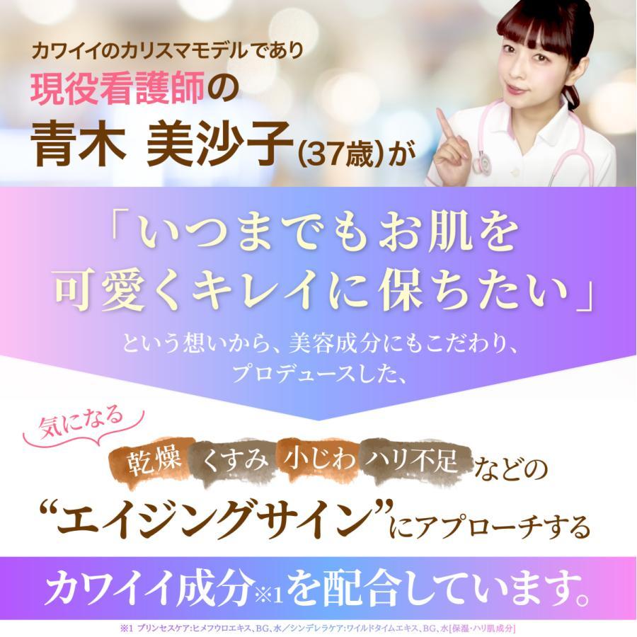 フェイスパック フェイスマスク 日本製 保湿 乾燥 マスク フェイス パック シートマスク スキンケア 10枚入りBOX MISAKO AOKI 青木美沙子 carina-design-store 02