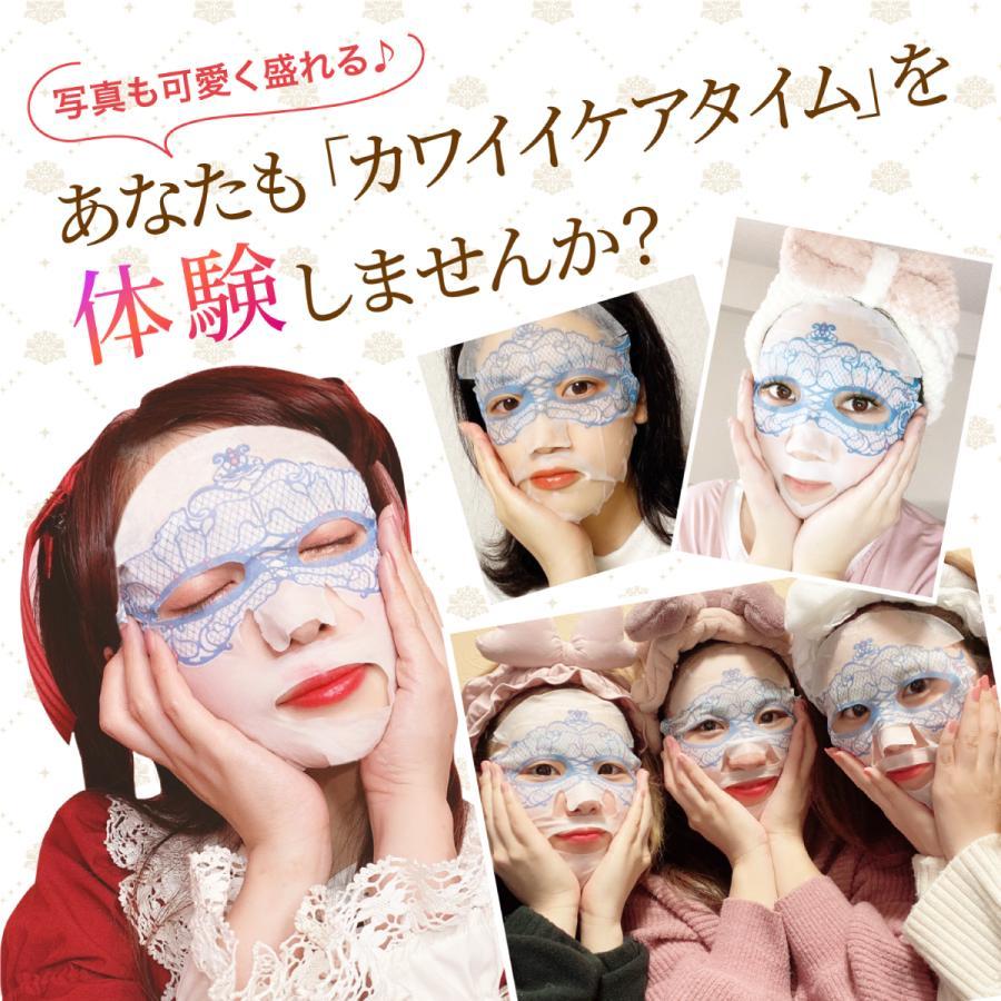 フェイスパック フェイスマスク 日本製 保湿 乾燥 マスク フェイス パック シートマスク スキンケア 10枚入りBOX MISAKO AOKI 青木美沙子 carina-design-store 11