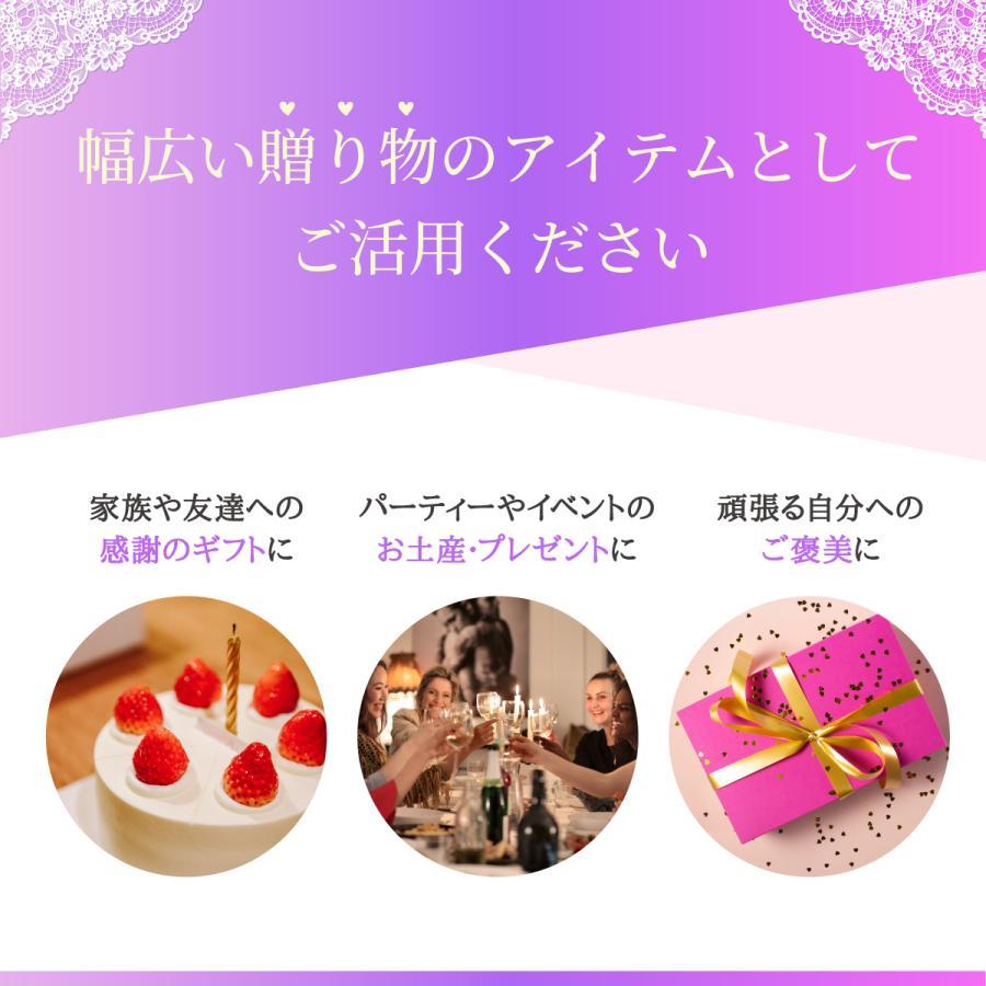 フェイスパック フェイスマスク 日本製 保湿 乾燥 マスク フェイス パック シートマスク スキンケア 10枚入りBOX MISAKO AOKI 青木美沙子 carina-design-store 12