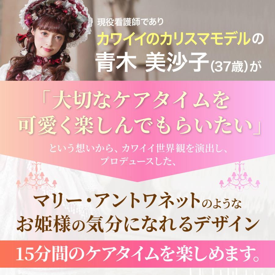 フェイスパック フェイスマスク 日本製 保湿 乾燥 マスク フェイス パック シートマスク スキンケア 10枚入りBOX MISAKO AOKI 青木美沙子 carina-design-store 03
