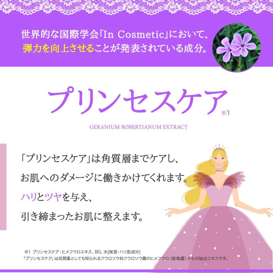 フェイスパック フェイスマスク 日本製 保湿 乾燥 マスク フェイス パック シートマスク スキンケア 10枚入りBOX MISAKO AOKI 青木美沙子 carina-design-store 07