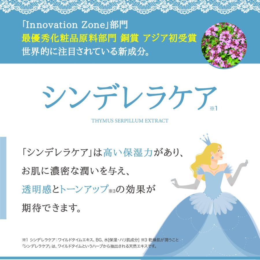 フェイスパック フェイスマスク 日本製 保湿 乾燥 マスク フェイス パック シートマスク スキンケア 10枚入りBOX MISAKO AOKI 青木美沙子 carina-design-store 08